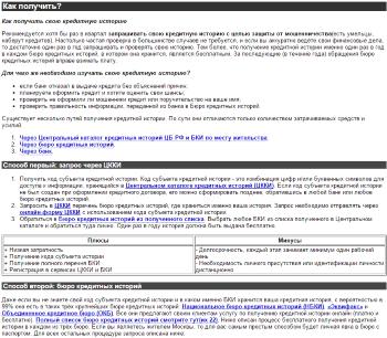 онлайн заявка на кредит в втб 24 рефинансирование