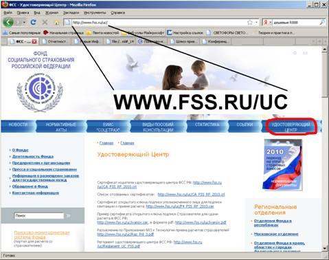 Портал фсс регистрация ип как учесть госпошлину при регистрации ооо