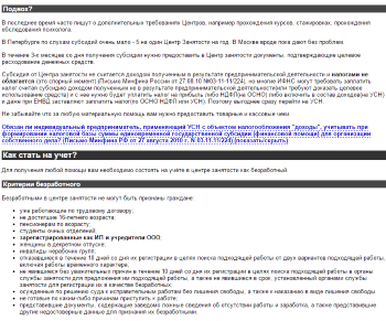 Регистрация ип в центре москвы электронная отчетность в фсс в 2019 году