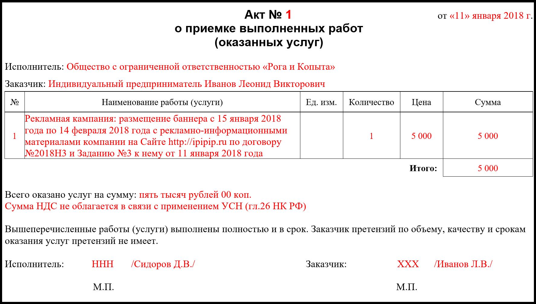 Портал заявок на услуги
