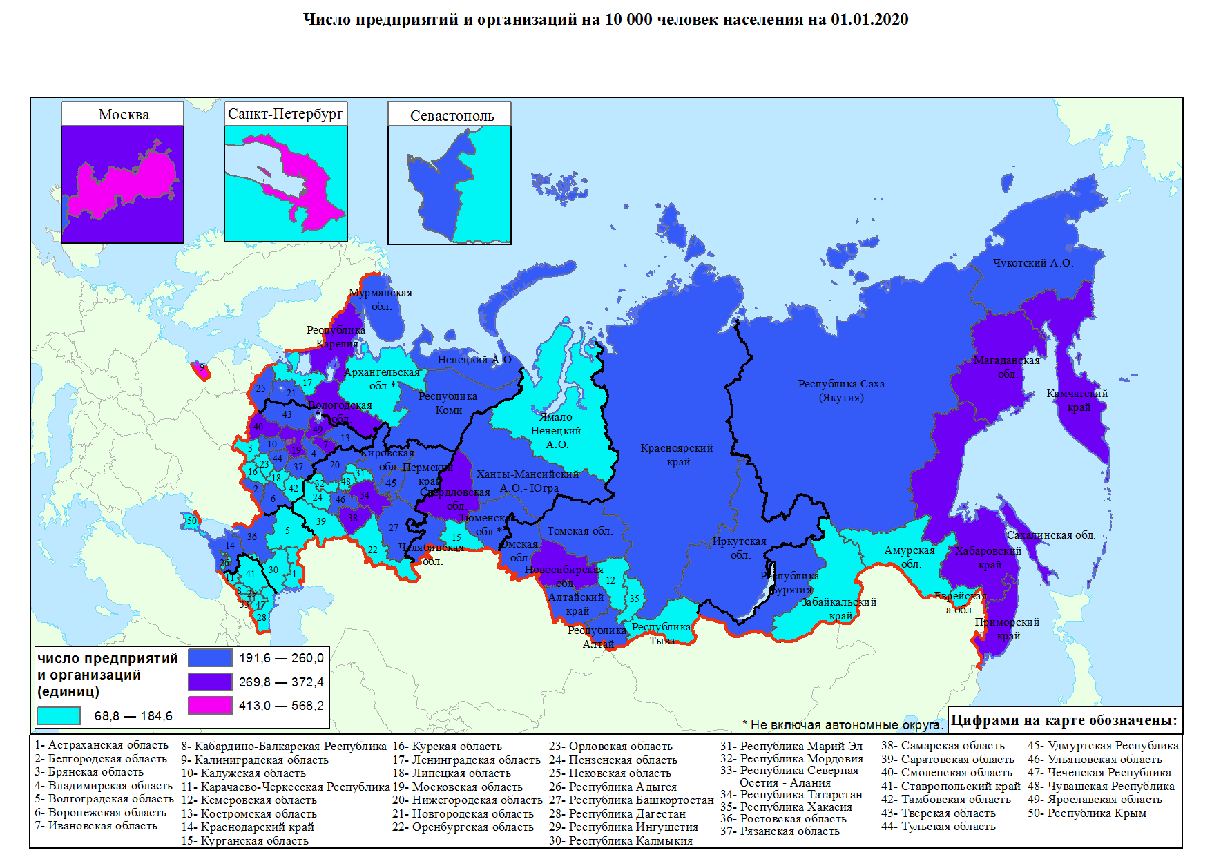 Число предприятий и организаций на 10000 человек населения на 01.01.2015